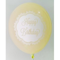 Golden Yellow Happy Birthday 1 Side Printed Balloons