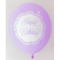 Lavender Happy Birthday 1 Side Printed Balloons