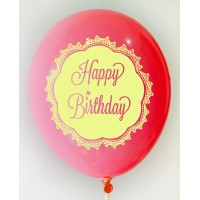Red Lemon Yellow Happy Birthday 1 Side Printed Balloons