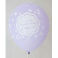Purple Happy Birthday AR Gorgeous Printed Balloons