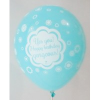 Azure Happy Birthday AR Gorgeous Printed Balloons