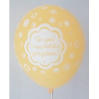 Golden Yellow Happy Birthday AR Gorgeous Printed Balloons
