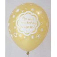 Gold Happy Birthday AR Gorgeous Printed Balloons