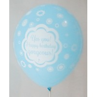 Pastel Blue Happy Birthday AR Gorgeous Printed Balloons