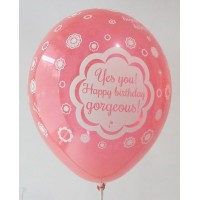 Red Happy Birthday AR Gorgeous Printed Balloons