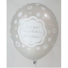 Silver Happy Birthday AR Gorgeous Printed Balloons