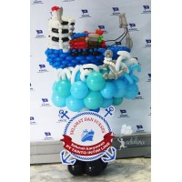Ship Bouquet Balloon Character